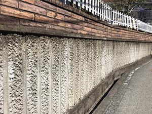 擁壁 ようへき の塗装 ヌマノ塗装